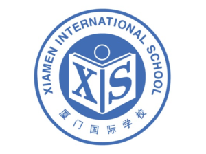 Xiamen International School - K12 School - China